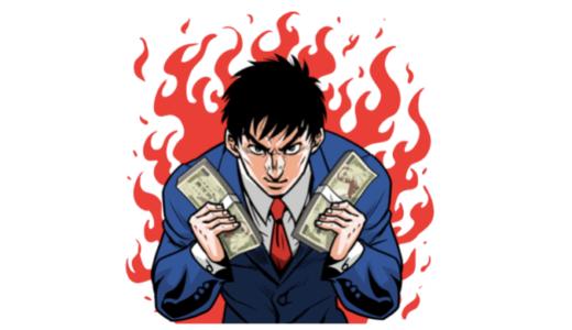 在宅ライターの副業は稼げない!だからこそ月5万円稼ぐまでの方法を徹底解説