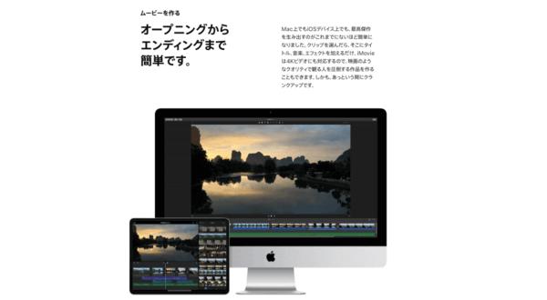 Macで使える無料ツール