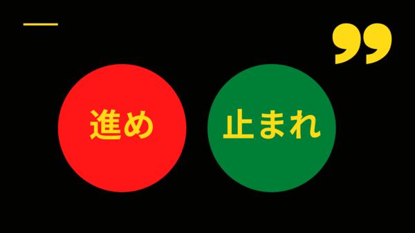 <画像>ストループ効果の色に関連するイメージ例