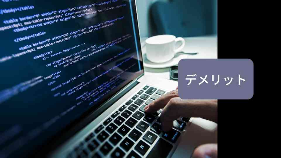 アットエンジニア(at engineer)のデメリットと評判・口コミ